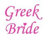 Greek Bride