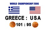 Greece-USA Basketball