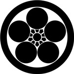 Japanese Plum (Ume)