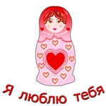 Hearts Nesting Doll t-shirts and gifts