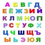 Russian Alphabet t-shirts & gifts