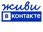 Jivi Vkontakte