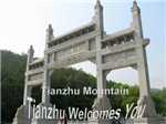 Tianzhu Mountain:China