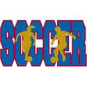 Soccer T-Shirt & Gifts