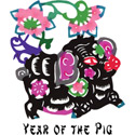 Year Of The Pig T-Shirts and Gifts