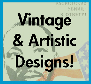 Artistic and Vintage Images
