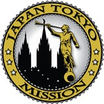 Asia & SouthEast Asia LDS Missions - Classic Seal