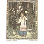 Bilibin's Vasilissa the Beautiful