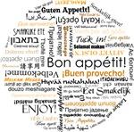Bon Appetit in many languages - Orange