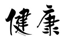 Chinese Health (2)
