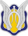 17th Cavalry Regiment