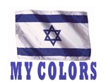 Israel My Colors