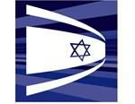 Israeli Flag Forever