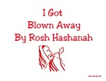 Blown Away By Rosh Hashanah