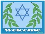 Sukkot Welcome
