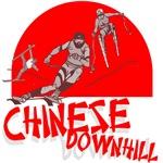 Chinese Downhill