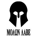 Movon Labe - Black Helm