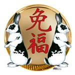 Year of the Rabbit Good Luck