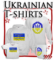 Ukrainian T-shirts, Ukie Tees
