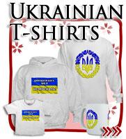 Ukrainian T-shirts, Ukie Tees