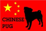 Chinese Pug Flag