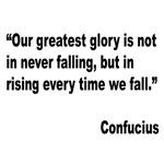 Confucius Greatest Glory Quote