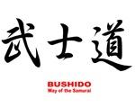 Samurai Bushido Kanji