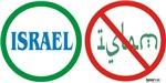 Israel, Not Islam