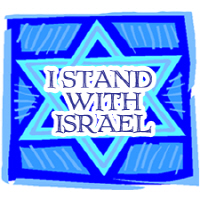 <b>Stand With Israel Against Terrorism</b>