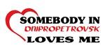 Somebody in Dnipropetrovsk loves me