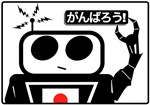 ROBOT JAPAN LOVE T-Shirts