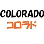 COLORADO SPORTS SHOP