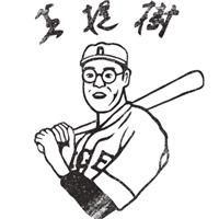 Kaoru Betto Baseball