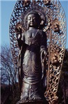 Giant Outdoor Budha Greeting #3