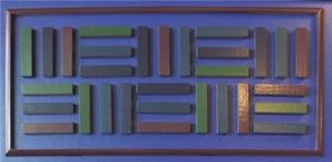 Jackie-Blue Panel