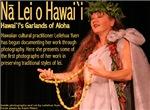 Na Lei o Hawai`i Wall Calendar