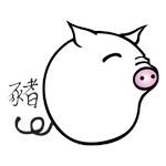 Chinese Zodiac Pig T-shirt