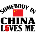 Somebody In China T-shirt