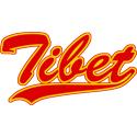 Retro Tibet