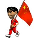 3D China T-shirts