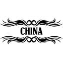 Tribal China