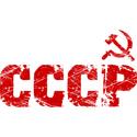 Vintage CCCP T-shirt