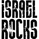 Israel Rocks