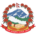 Nepal Coat Of Arms (2006)