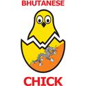 Bhutanese Chick