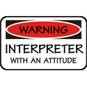 Interpreter T-shirt, Interpreter T-shirts