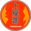 Theravada In Chinese
