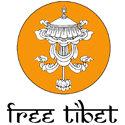 Free Tibet Clothing & Gift