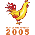 Yellow Rooster T-shirts & Gifts