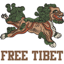 Snow Lion Free Tibet